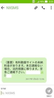 0109_meiwaku.jpg