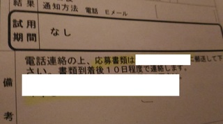 0113_郵送.jpg