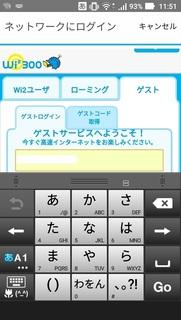 0120_wifi.jpg