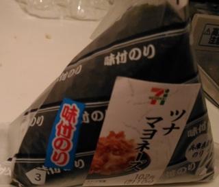 0202_gohanajituke.jpg