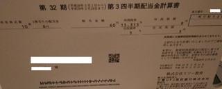 0210_risohaito.jpg