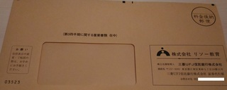0210_risohaito1.jpg