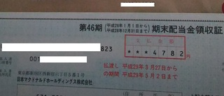 0329_makudonarudo1.jpg