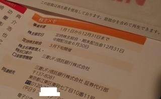 0401_kirinfuto1.jpg