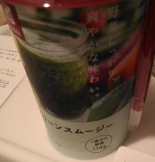 0517_lawson_greensumuji1.jpg