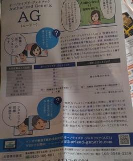 0627_yubinkyoku_tirashi.jpg