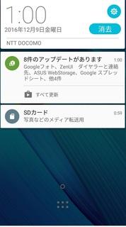 1213_screnup.jpg