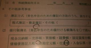 1228_kakutei.jpg