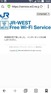 1229_wifi.jpg