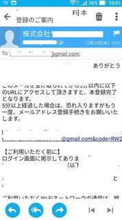 1230_mail.jpg
