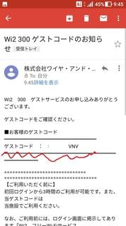 20170727_dotoru_wifi_free.jpg