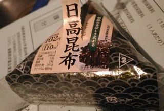 20170923_konbini_onigiri_tabekata1.jpg