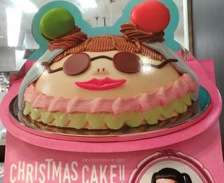 20171023_christmas_cake.jpg