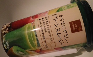 20171111_greensumuzi_life.jpg