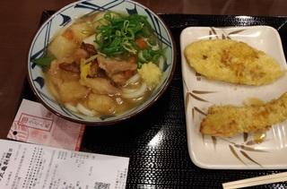 20171123_marugameseimen_udon2.jpg
