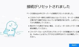 20180101_shinnyu_pasokon2.jpg