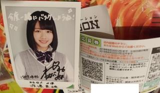LAWSON_keyakizaka46201808_1.jpg