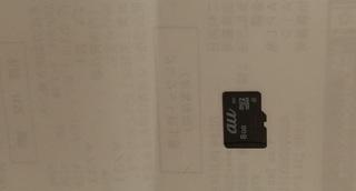 au_sumaho_sd_card.jpg