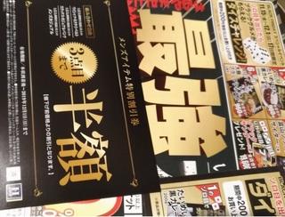 black_fridays_haruyama_2.jpg