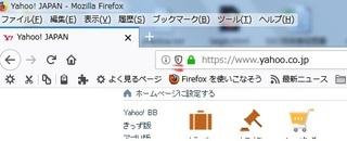 firefox_torakking_block_20181010_0.jpg