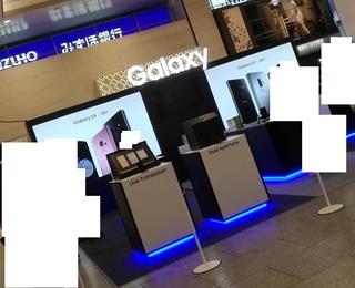 galaxy_s9_s9+_201806.jpg