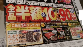 haruyama_black_friday_sall1.jpg