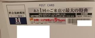 haruyama_presents_free201810_1.jpg