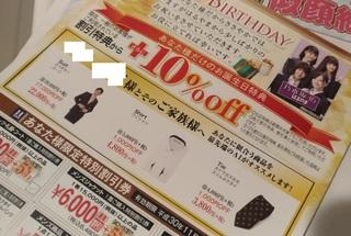 haruyama_presents_free201810_3.jpg
