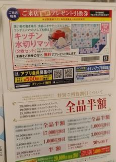 haruyama_suits_03_.jpg