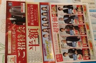 haruyama_suits_03_2.jpg