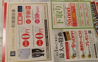 haruyama_suits_03_4.jpg