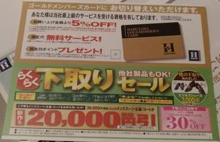 haruyama_suits_1101_2.jpg