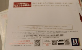 haruyama_suits_1101_3.jpg