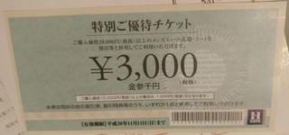 haruyama_suits_1101_4.jpg