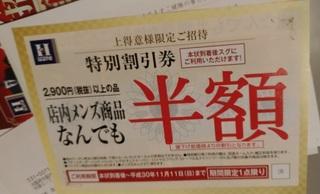 haruyama_suits_1101_6.jpg