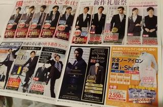 haruyama_suits_1101_7.jpg