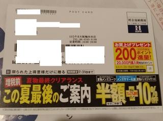 haruyama_suits_201907.jpg