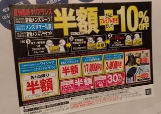 haruyama_suits_201907_.jpg