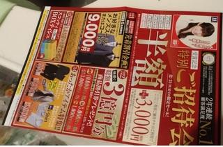 haruyama_suits_201912_.jpg