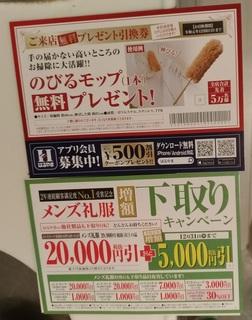 haruyama_suits_201912_2.jpg