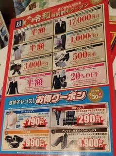 haruyama_suits_coolbiz_05_2.jpg