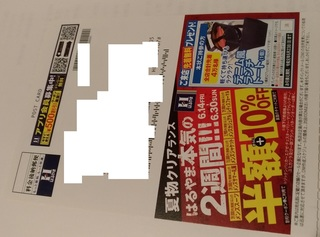 haruyama_suits_hangaku.jpg