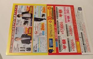 haruyama_suits_hangaku_.jpg