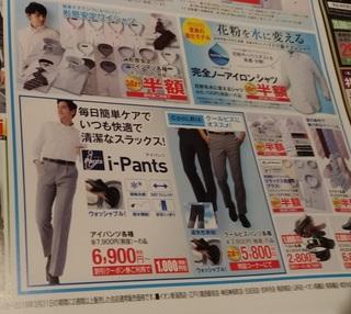 haruyama_suits_kinensai_.jpg
