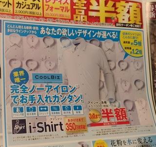 haruyama_suits_kinensai_1.jpg