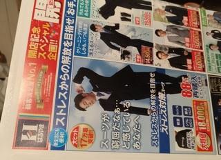 haruyama_suits_kinensai_2.jpg