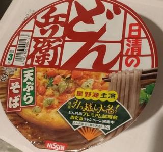 hikkoshi_daimyo_hoshinogen_.jpg