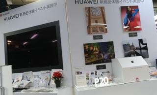 huawei_sumaho_events201806_1.jpg
