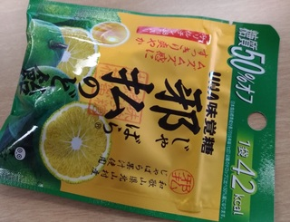 jabara_nodoame_seven201810.jpg