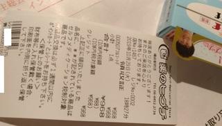 kayui_karada_nayami.jpg